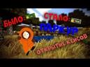 Заработок монет MiniGames/Streamcraft. часть 2 прохождение паркура. Баги, секретные достижения