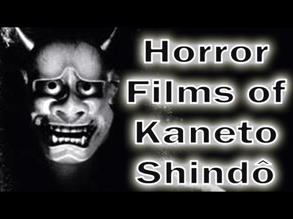 Horror Films of Kaneto Shindo Onibaba and Kuroneko DC Classics