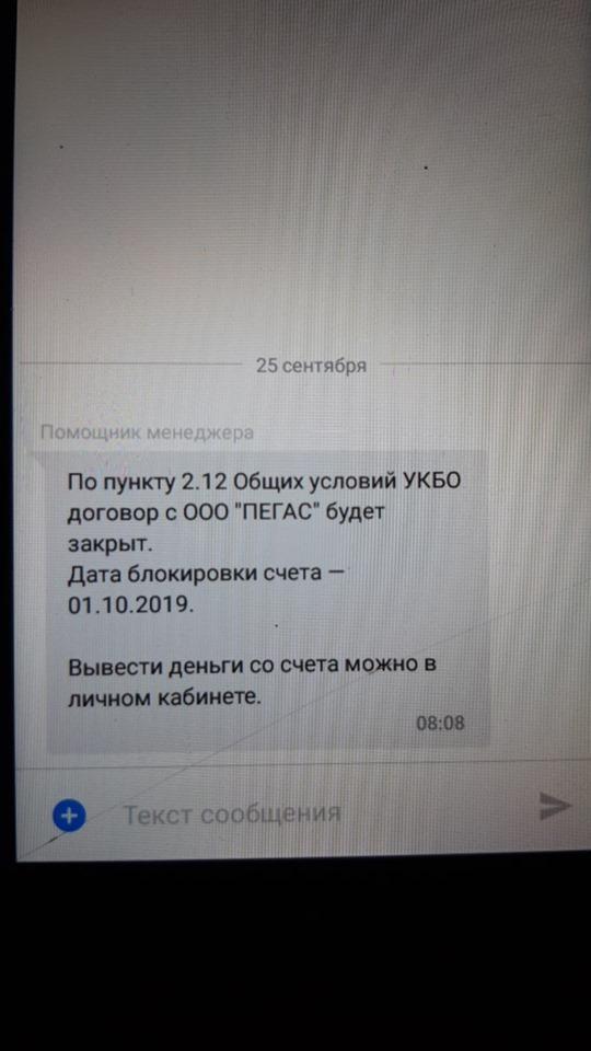 Клиентоориентированность от Тинькоффа