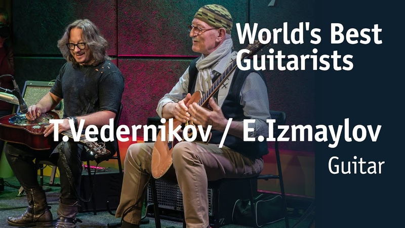EnvEnver Izmaylov Timur Vedernikov   Энвер Измайлов Тимур Ведерников [World's Best Guitarists]