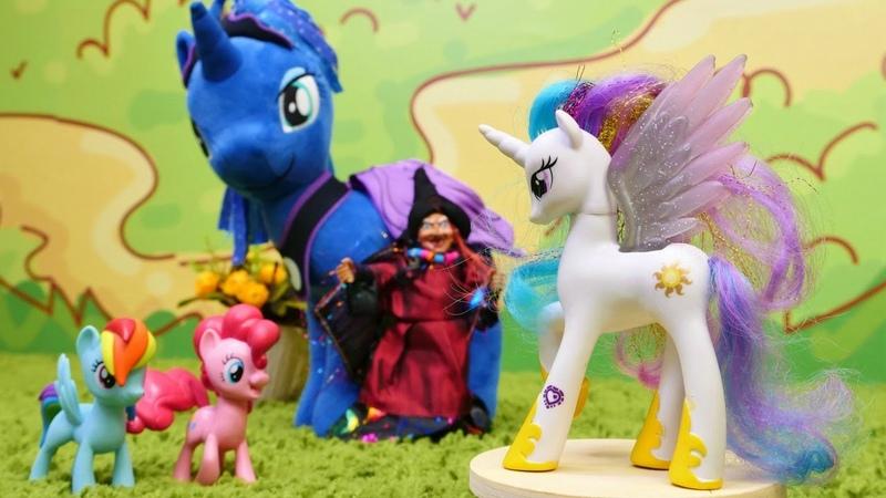 My Little Pony prepara el Castillo mágico para el baile Juguetes para niñas Vídeo infantil