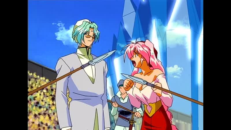Гештальт Choujuu Densetsu Gestalt 1997 год OVA 02 END RUS озвучка комедия фэнтези Эпичные Аниме