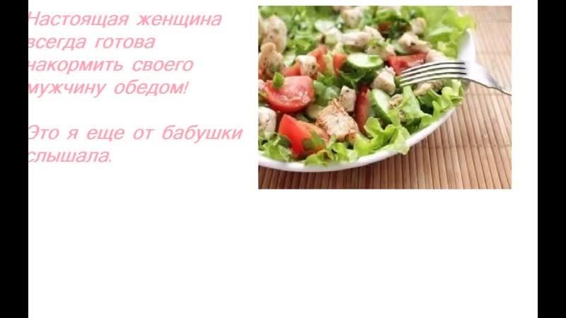 Цитаты Великих людей о еде и кулинарии.Афоризмы и высказывания.