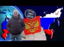 Пенсии Изумительная Новость для Пенсионеров Выборы и Партия Власти