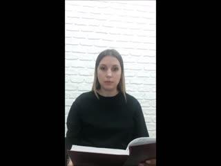 """Р. Казакова """"На фотографии в газете"""""""