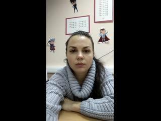 Видео отзыв от Олеси Обучение продвижению