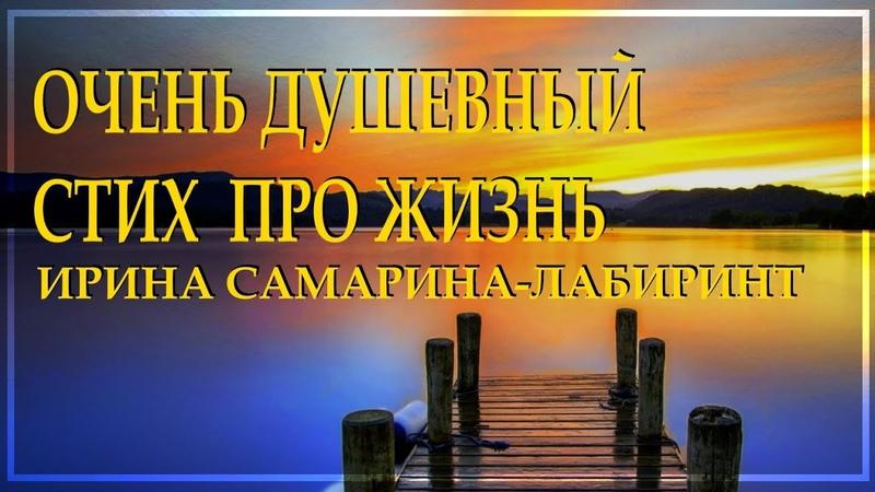 Очень трогательный стих А счастья на базаре не купить Читает Леонид Юдин