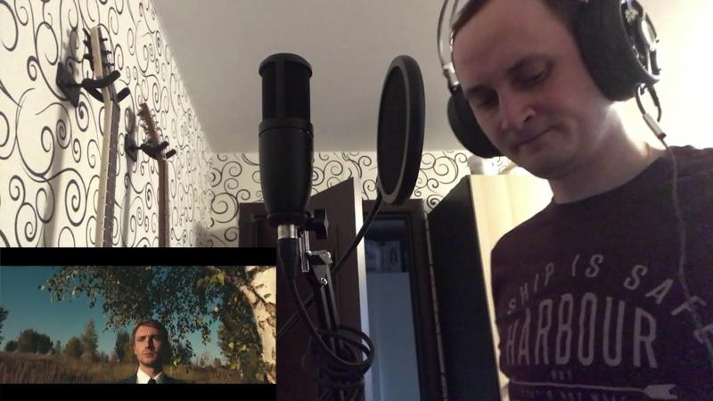 Rashamba - Стоны Земли (Vocal Cover by Vegas)