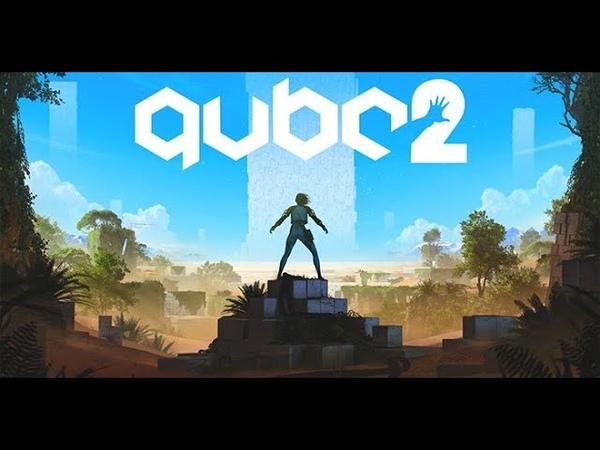 Qube 2 1