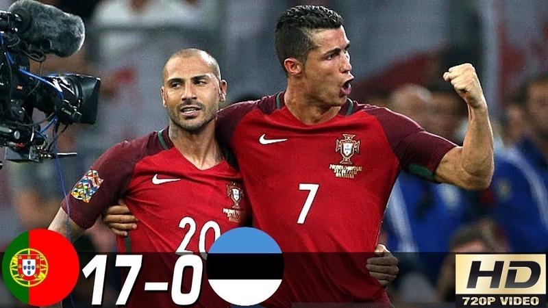 🔥 Португалия - Эстония 17-0 - Обзор Контрольных Матчей 06102001 - 08062016 HD 🔥