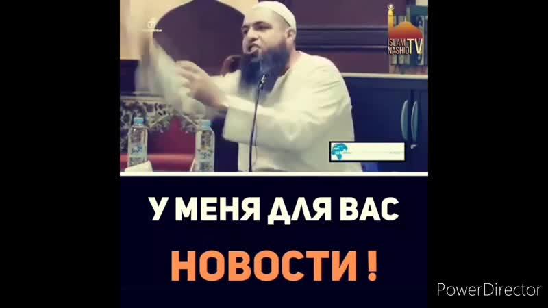 الله اکبر HD 720p HIGH FR60 1 mp4