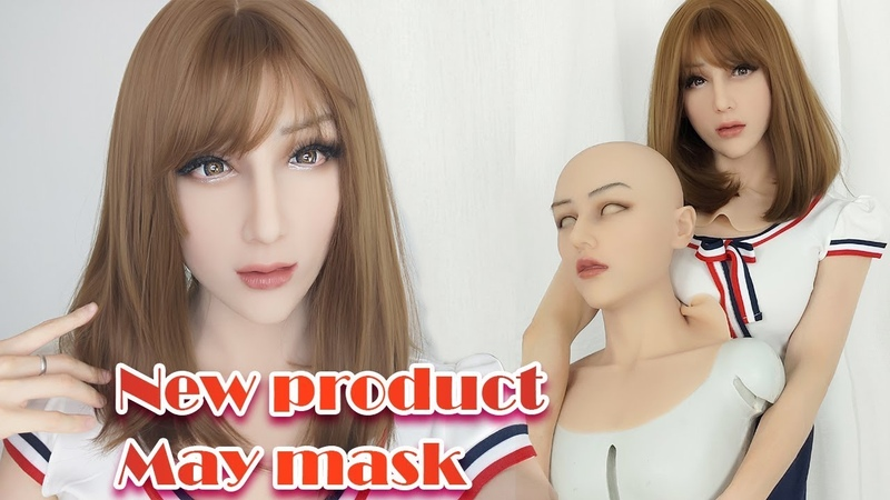ROANYER│New product May mask