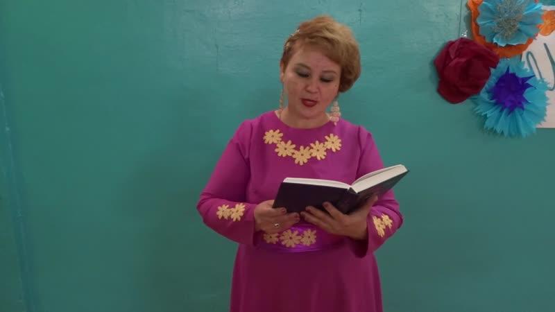 Стихотворение Уңдым Мустай Карима читает Магафурова Назифа Зиннатовна
