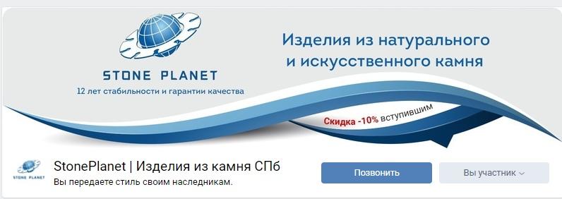 Кейс: В строительную компанию 747 подписчиков, 126 заявок и 9 клиентов средним чеком 70 тыс руб из Вконтакте?, изображение №4