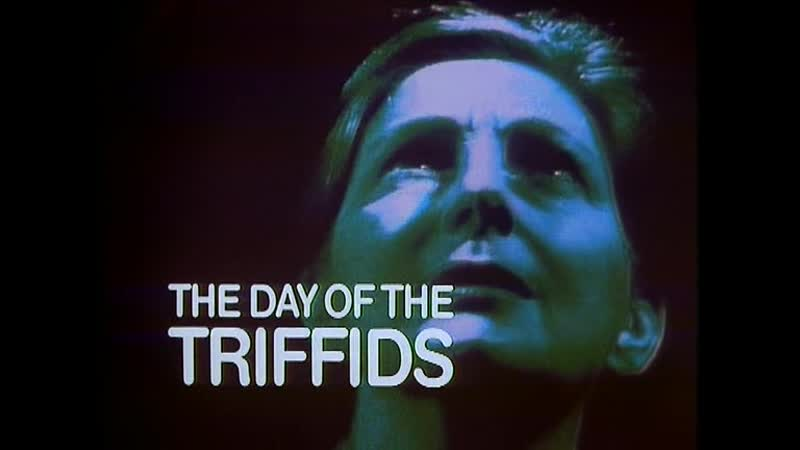 День триффидов The Day of the Triffids 1981 1я серия
