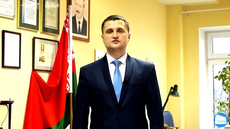 МГПУ ТВ: Поздравление ректора УО МГПУ имени И.П.Шамякина