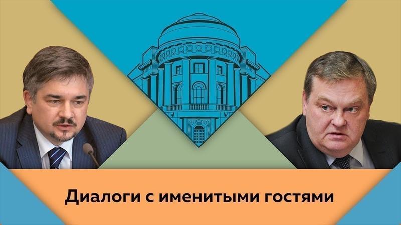 Р В Ищенко и Е Ю Спицын в студии МПГУ Мифы о Великой Отечественной 1
