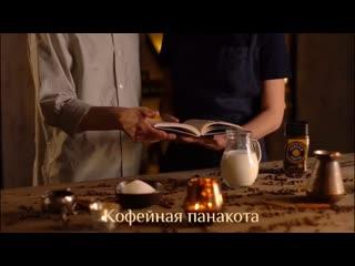 """Десерт """"Панакота"""". Рецепт от """"Чёрной Карты"""""""