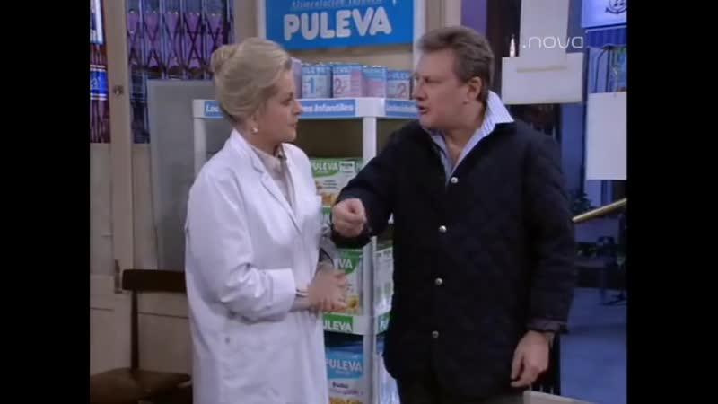 Дежурная аптека 4 Сезон 17 24 Серии