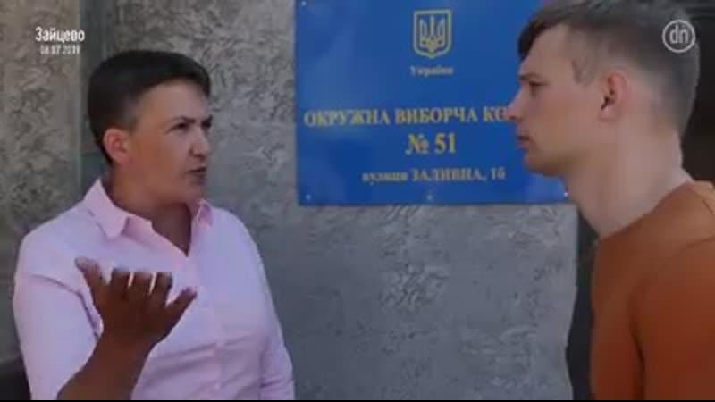 Депутатка Савченко поїде агітувати в «ДНР»