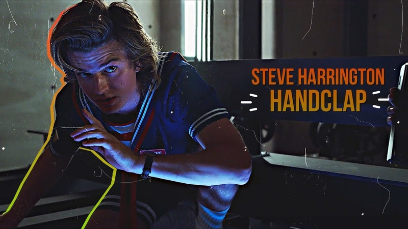 ✥ STEVE HARRINGTON ✧・゚ * HANDCLAP {S3}