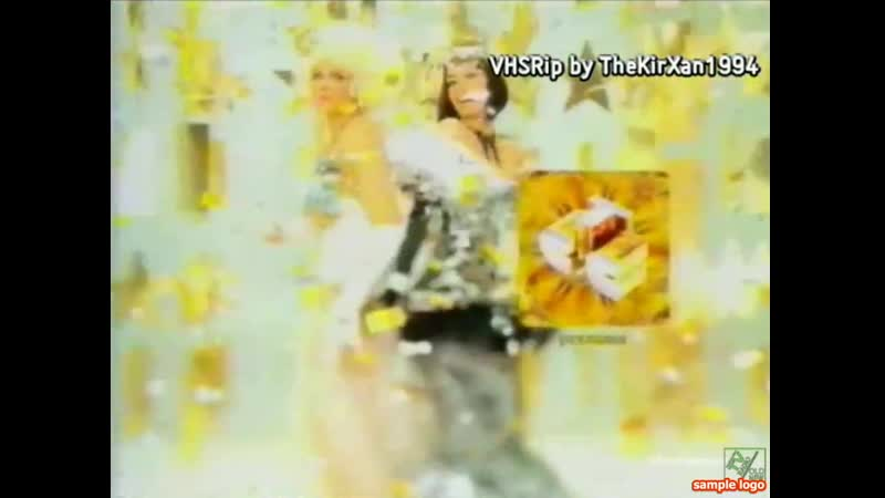 Рекламные заставки (СТС, 2004-2008)