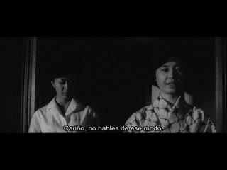 The Inheritance (Masaki Kobayashi, 1962) VOSE