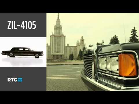 Автолегенды СССР Правительственные лимузины