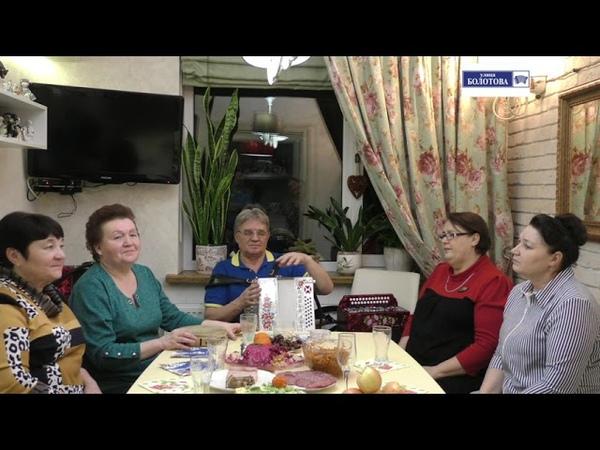 Воскресный вечер с вокальным ансамблем Бабье лето на кухне талантов на улице Болотова