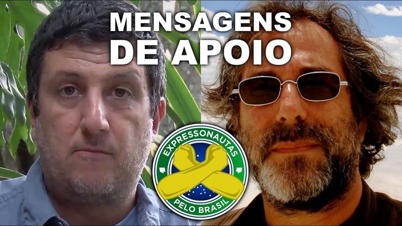 MENSAGENS DE PEPE ESCOBAR E PIERO LEIRNER AO DUPLO EXPRESSO