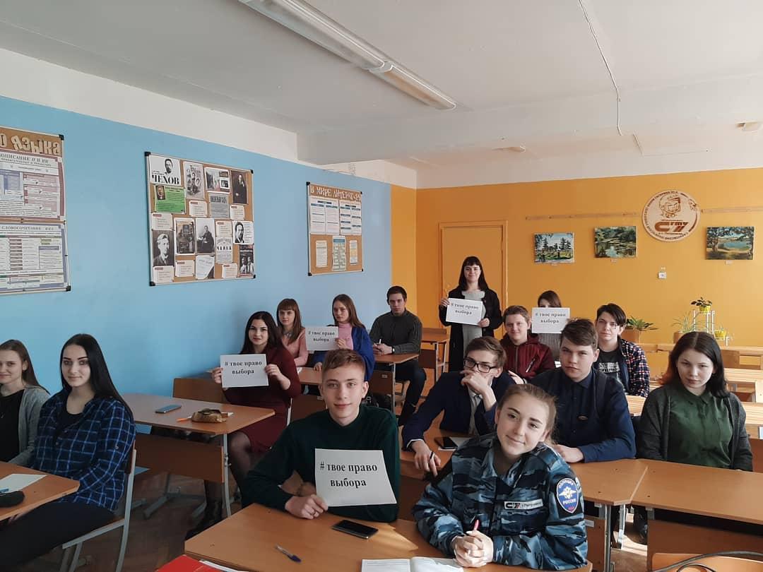 В Петровском политехе прошли часы правовой грамотности «Твоё право выбора»