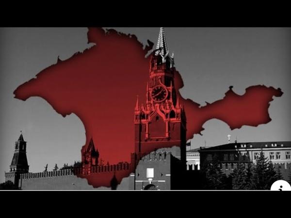 Крым ЗАПРЕТ ДЛЯ УКРАИНЦЕВ И ИНОСТРАНЦЕВ владеть землей