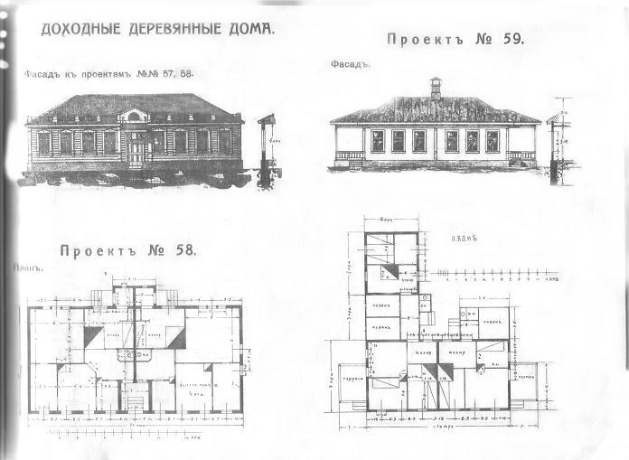 Что не так с царским жильём? «Урбаниздам» на заметку…, изображение №6