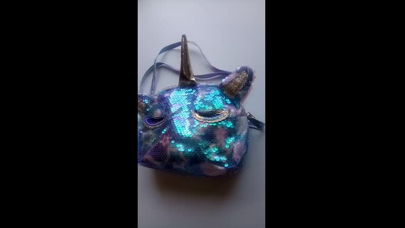 сумочка для девочек пайетки единорог