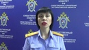 В Саратове возбудили дело об изнасиловании врача поликлиники. Комментарий СУ СКР региона