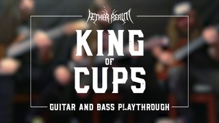 AETHER REALM - King Of Cups (Playthrough)   Napalm Records
