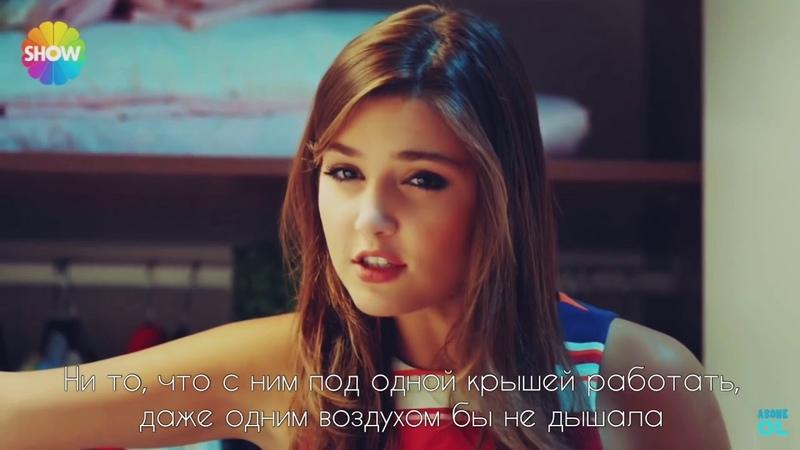 Турецкие сериалы «от ненависти до любви»
