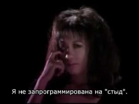 ヤプーズ  バーバラ・セクサロイドYapoos Barbara Sexaroid (RUS SUB)