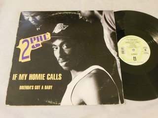 2Pac - If My Homie Calls Turbo Street Mix (Unreleased Demo from 1992)