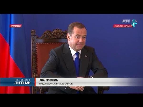 Медведев и Вучич Визит в Сербию на сербском языке