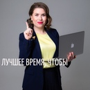 Ирина Хоменко фотография #8