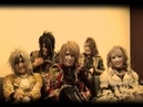 Versailles comment Holy Grail Yesasia