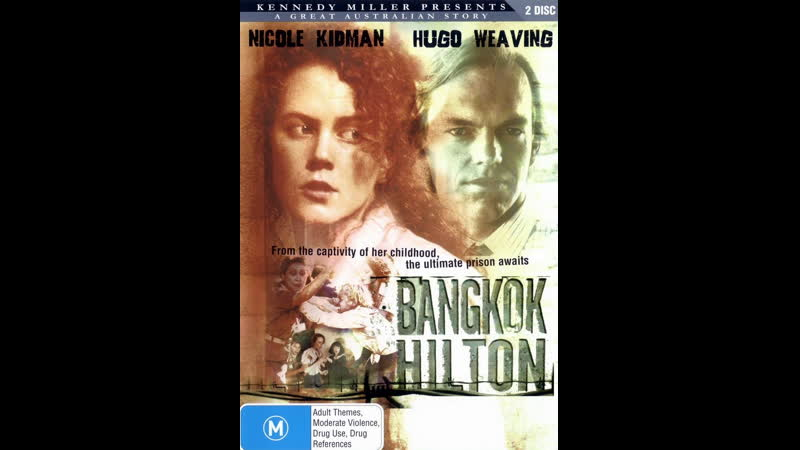Бангкок Хилтон 2 серия