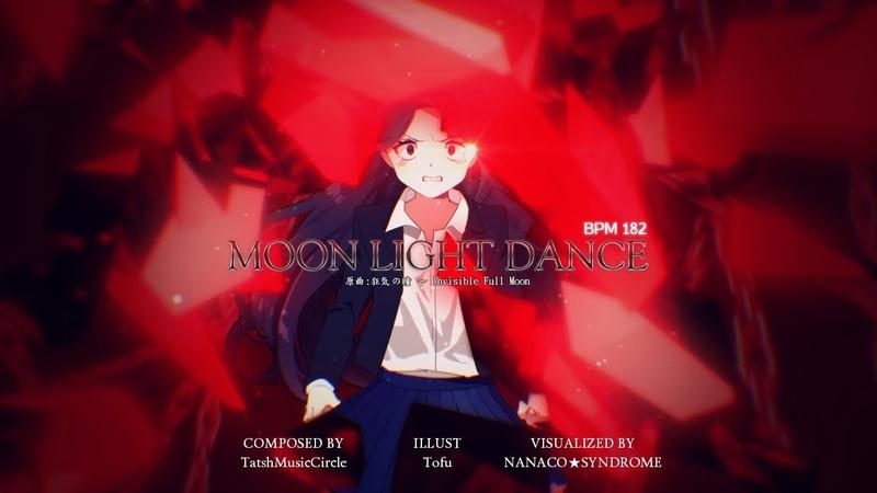 Moon Light Dance Double 22 Prime 2 QUEST Chapter 6 Steps Copied By Neto