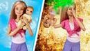 БАРБИ ПЛОХАЯ ИЛИ ХОРОШАЯ МАМА! Играем в куклы Мама Барби