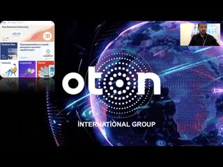 Презентация oton international group / easybizzi