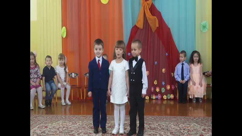 Артур, Анечка, Андрей