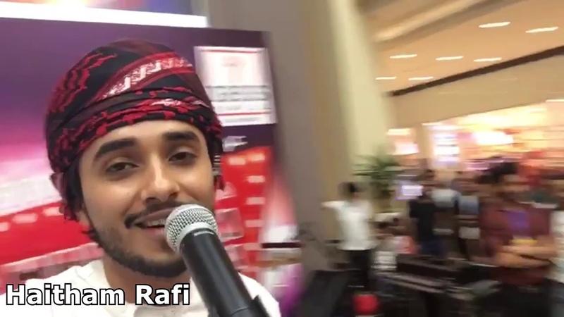 HAITHAM RAFI Creations DHH Winner 2017