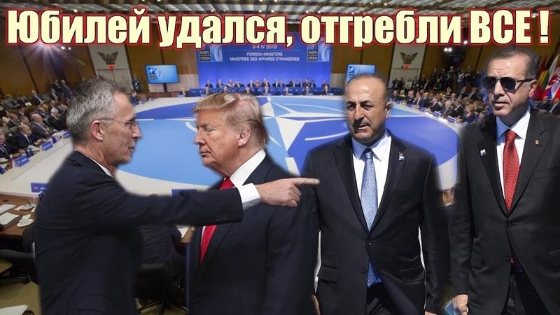 Грязный маленький секрет НАТО раскрыт
