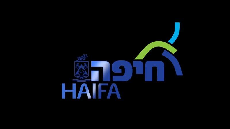 Хайфа Ізраїль